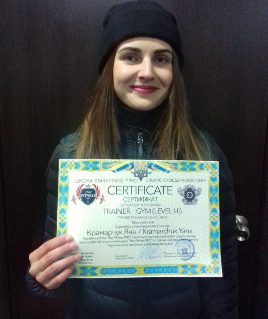 polychit-sertifikat-personalnogo-trenera